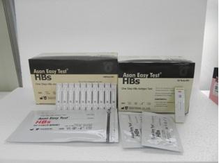 ASAN Easy Test HBs