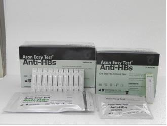 Asan Easy Test Anti-HBs