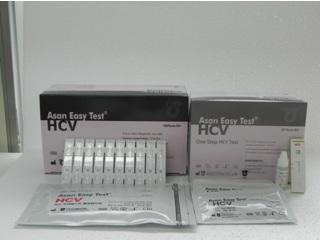 Asan Easy Test HCV