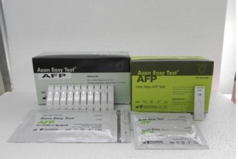 ASAN Easy Test AFP