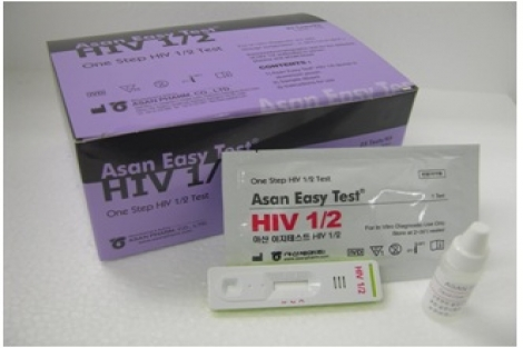 ASAN Easy Test HIV 1/2 (3lines)